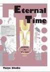 Eternaltime